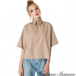 Fashione Shanone - Beige blouse with shirt collar