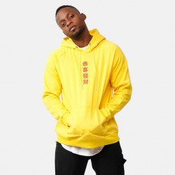 Fashione Shanone - Chinese print yellow sweatshirt