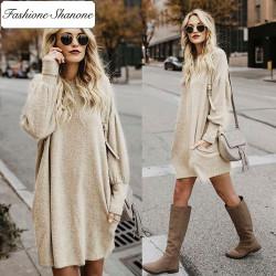 Fashione Shanone - Beige fleece sweater