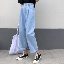 Oversize high waist jeans